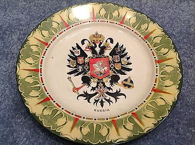 104 Year Old Czarist Russia Royal Eagle Plate Rare