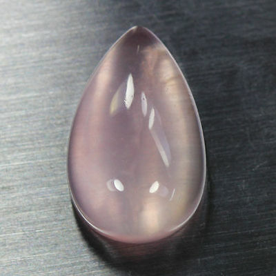11.85 Cts_Unique Hi-End Very Rare Gemmy~Cabochon_100% Natural Rose Quartz_Brazil