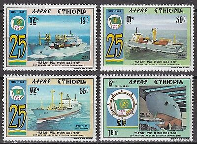 Ethiopia: 1989: 25th Anniversary of the Ethiopian Shipping Lines,  MNH