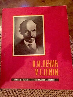 Russian 1978 CCCP Stamp Album with 3 Pages Used for Stamps and Empty Lenin