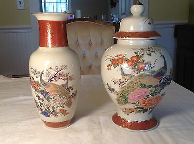 2 Beautiful Pieces of Japanese Porcelain