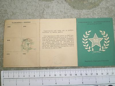 ESPERANTO language YUGOSLAVIA ID card 1961,Member document valid legitimation