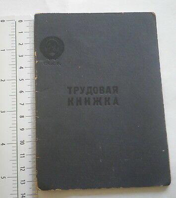 Tрудовая Kнижка  CCCP USSR RUSSIA Work booklet for employee document 1970,labor