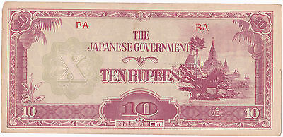 BURMA: 10 Rupees, P-16. Japanese Occupation note - WWII. Lightly circulated.