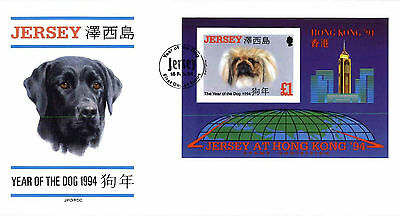 Uk Gb Jersey 1994 Year Of The Dog Fdc Special Cancel In Hong Kong