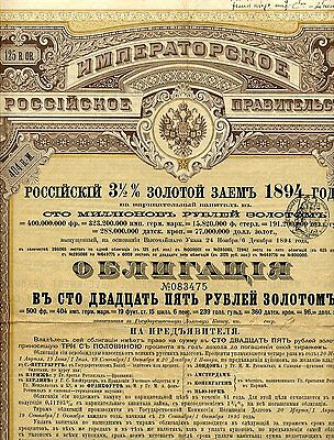 RUSSIE / RUSSIA / RUSSIAN 31/2% GOLD - LOAN 125 Roubles OR 1894