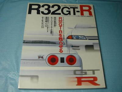 Nissan R32 Skyline GT-R Guide book GT R engine RB26 photo tuning Nismo