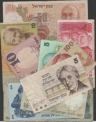 Israel 10 different Notes Lot Circulated Banknote