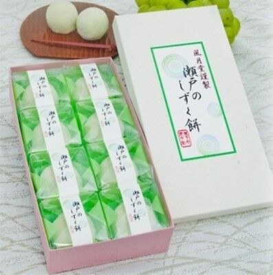 Seto Drop Mochi Candy fruit wrapped Grape taste 8pcs Big Muscat Rice Cake d23