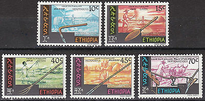 Ethiopia: 1980, Traditional Cultivating and Harvesting Tools,  Unmounted mint