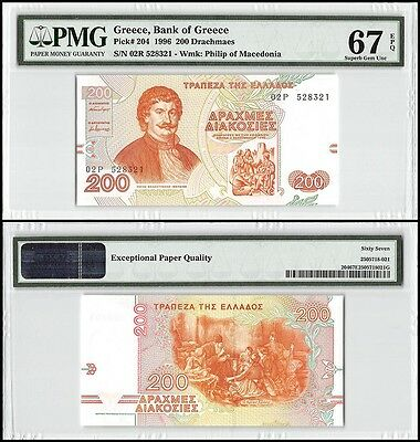 Greece 200 Drachmaes, 1996, P-204, UNC, Philip of Macedonia, PMG 67 EPQ