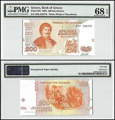 Greece 200 Drachmaes, 1996, P-204, UNC, Philip of Macedonia, PMG 68 EPQ