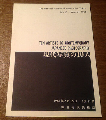 Ten Artists of Contemporary Japanese Photography 1966 Museum of Modern Art Tokyo