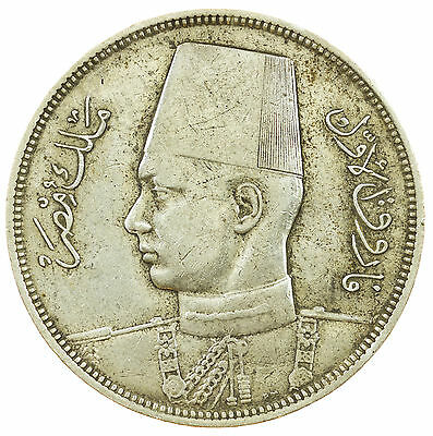 Egypt, 10 Piastres, Middle East, Silver, Ah1356, 1937