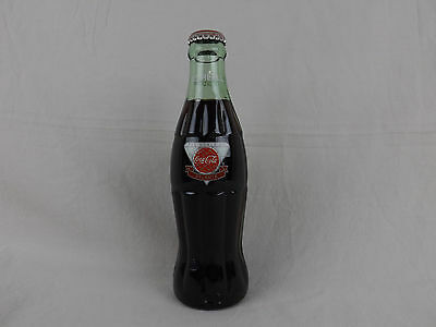 Coca Cola Limited Edition World of Coke Bottle Collect 2nd Anniversary