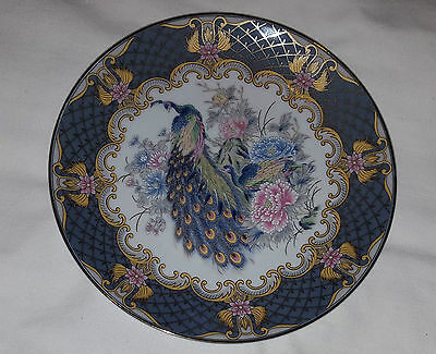 Vintage Decorative Plate with Peacock design