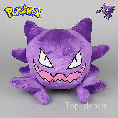 New Pokemon Haunter Ghost Plush Toy Soft Stuffed Collectible Doll 12'' Teddy
