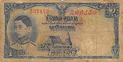 Thailand  1  Baht  ND. 1938  P 30  Series A/32  Sign.# 15  Circulated Banknote