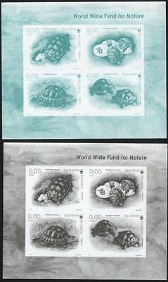 BULGARIA Mint Special S/S thick paper Fauna Turtles 2016