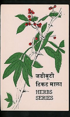 Postal History Nepal FDC Special PO Booklet #377-380 Herb plants flower 1980
