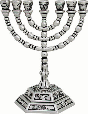 """7 Branch Menorah 12 Tribes of Israel in Silver  8.6"""" x 6.3"""" from Holy Land"""