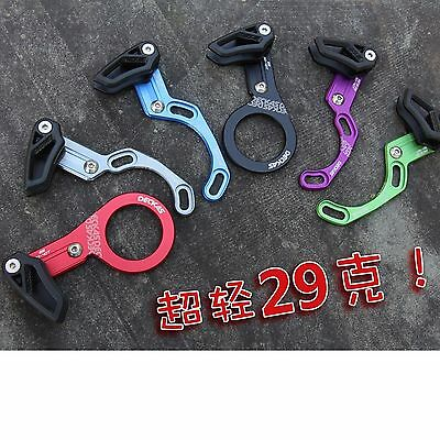Bicycle Chain Guide Bottom Bracket BB Mount ISCG03 ISCG05 1XSystem Single Ring