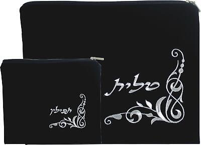Hebrew Embroidered Tallit Talis Tefillin VELVET  leather Prayer Cover Carry BAGS
