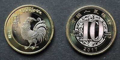 China 2017 Zodiac ROOSTER 10 Yuan New Year Commemorative Coin UNC