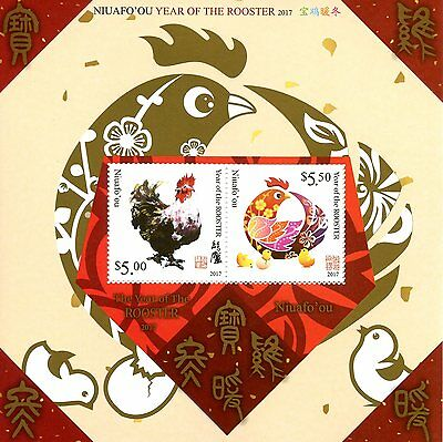 Niuafo'ou 2016 MNH Year of Rooster 2017 2v M/S Chinese Lunar New Year Stamps