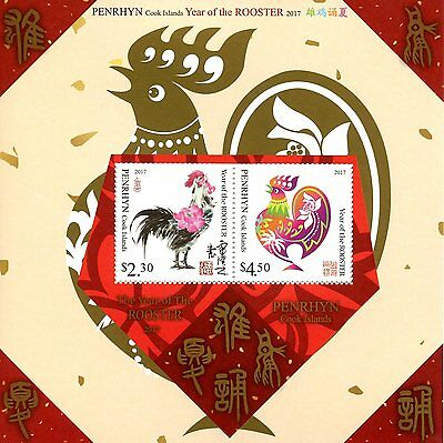 Penrhyn Cook Isl 2016 MNH Year of Rooster 2017 2v M/S Chinese New Year Stamps