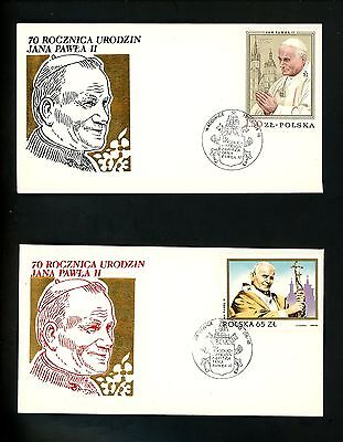 Postal History Poland Pope John Paul II Birthday 5/18/1990 Wadowice Group of 5