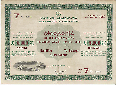 1971 REPUBLIC OF CYPRUS Savings Bearer Bond 5,000 Cypriot Pounds