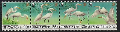 SINGAPORE SG737a 1993 ENDANGERED SPECIES MNH