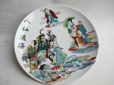 Ancient Chinese ceramics painting, the myth characters (八仙过海)Porcelain plate