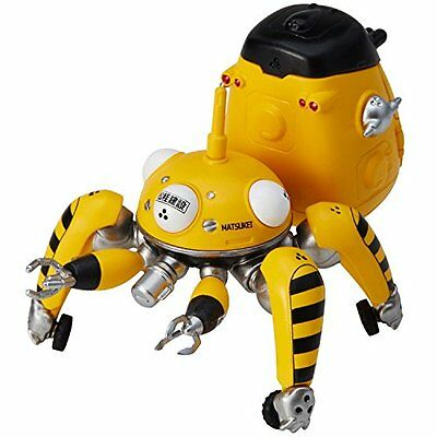 Ghost in the Shell S.A.C. - Tachikoma Diecast Collection 03. Tachikoma Yellow