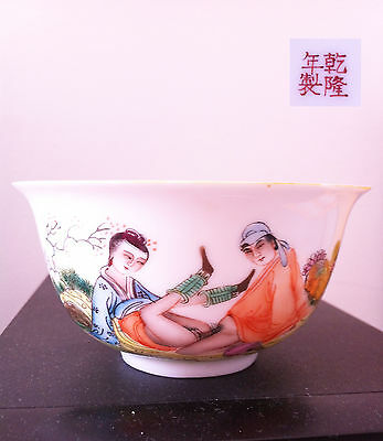Qing Qianlong powder color spring palace cup