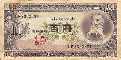 Japan  100 Yen  ND. 1953  P901  Series MR-F  Circulated Banknote