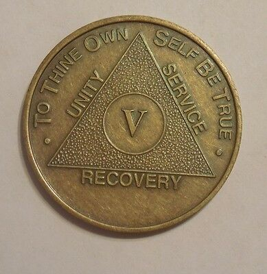aa bronze alcoholics anonymous 5 year sobriety chip coin token medallion
