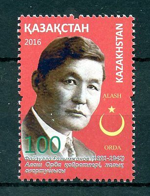 Kazakhstan 2016 MNH Fayzulla Galimzhanov 125th Birth Anniv 1v Set Stamps