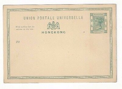 1880 Hong Kong China unused Postal Card, Yang P4