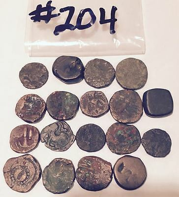 Nice Old Ancient Roman Coin (Up To 18 Coins) - Our Choice Or Buy All 18  #204