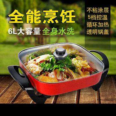 "12""  Frying Pan Electric Skillet Non Stick Roast Stew Grill Kitchen Appliances"