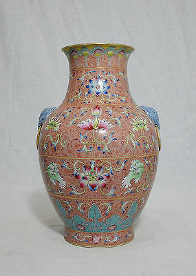 Chinese  Famille  Rose  Porcelain  Vase  With  Mark     M608