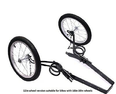 """EZ Trainer Stabilizers for Folding Bikes - Suitable For 16-20"""" Wheels"""