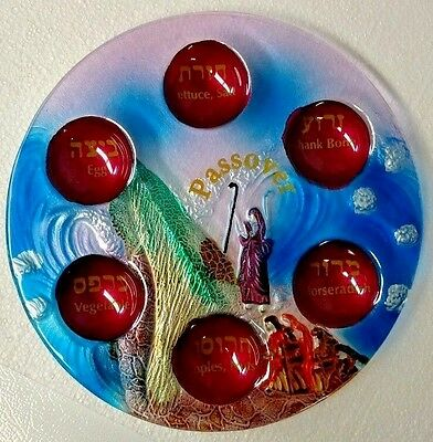 """Passover Plate, """"The Parting of the Sea"""", Glass plate, 11"""" Plate - Beautiful!!"""