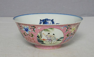 Chinese Famille Rose With Blue and White Porcelain Bowl With Mark      M2090