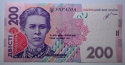 Ukraine 200 Hryven. 2014. P-123c. UNC. 1PCS. European banknotes. Paper Money