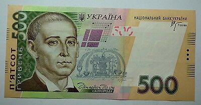 Ukraine 500 Hryven. 2006. P-124c. UNC. 1PCS. European banknotes. Paper Money