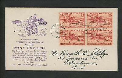 US FDC #894 Unknown M-30 4/3/1940 Sacramento CA Pony Express 80th Anniversary