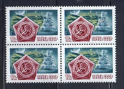 Russia 1976 Sc.#4531 Luna -24 Moon Landing block of 4 stamps MNH